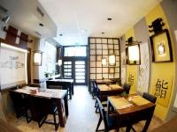 Restauracja - Nobo Sushi